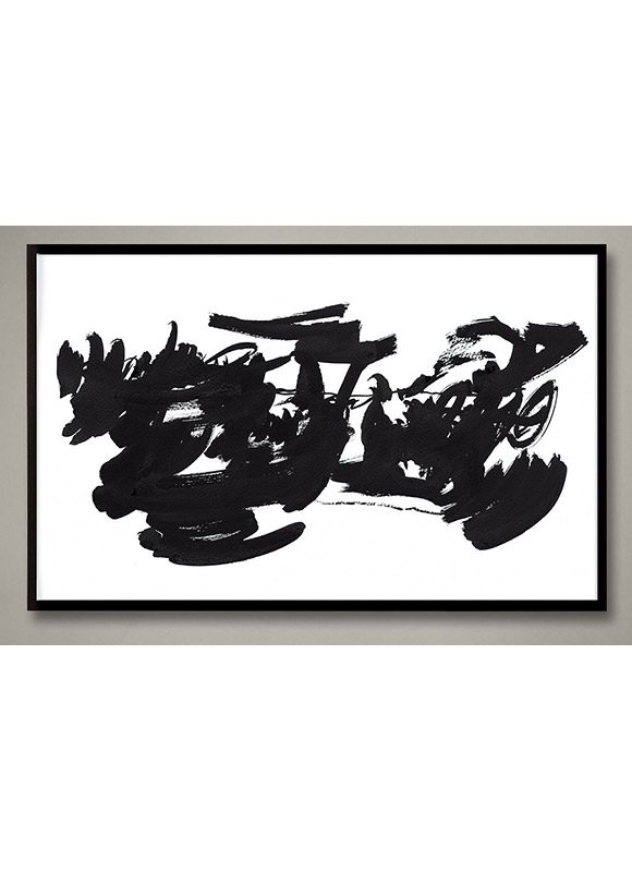 large horizontal Black and White Abstract